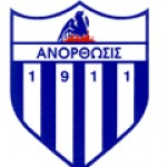 Profile picture of anorthosis